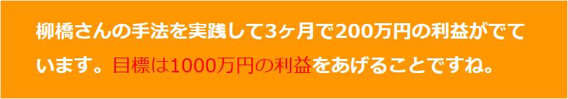 2017-09-13_13h03_18