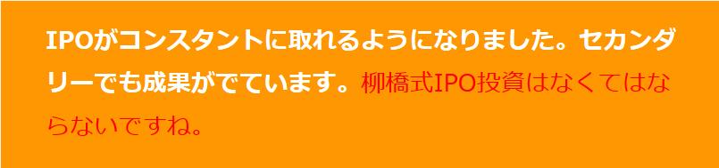 2017-09-13_13h06_30