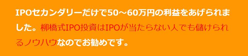 2017-09-13_13h09_50