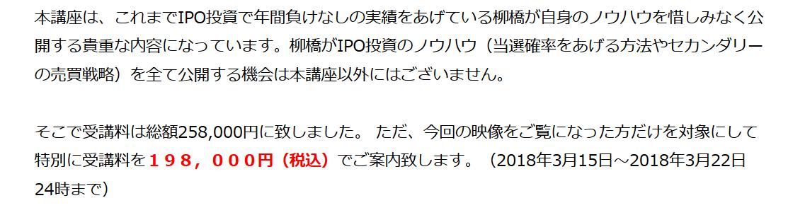 2018-03-13_12h47_44