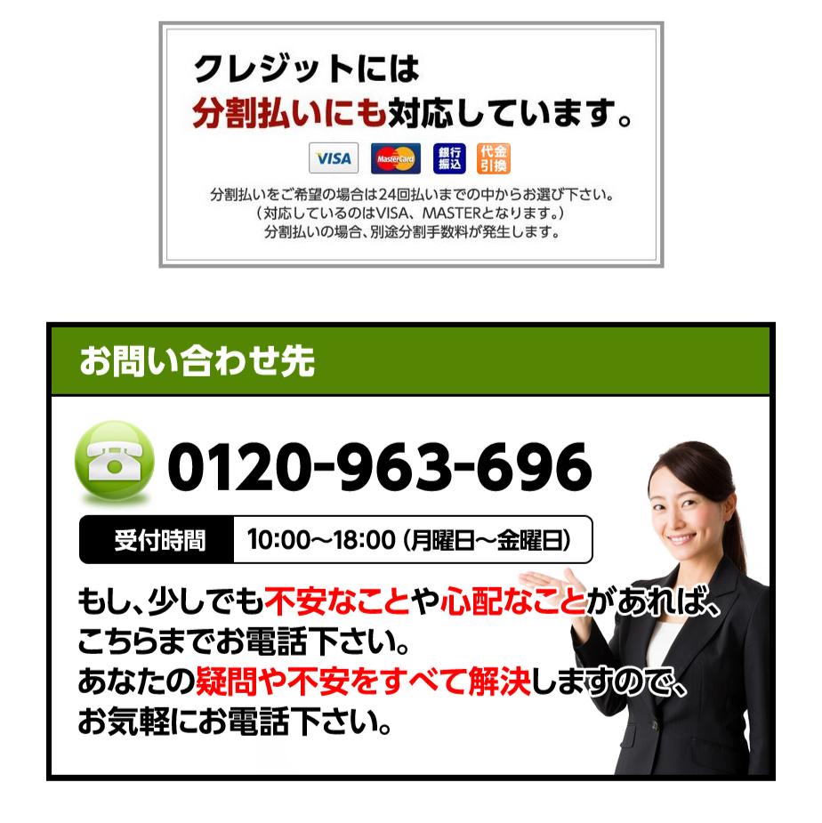 ふりーパパ式成長株投資法【匠】-2018-06-13_29