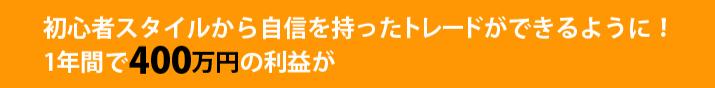 ふりーパパ式成長株投資法【匠】-2018-06-13_60